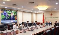 越南呼吁各国采取行动保护生物学多样性资源