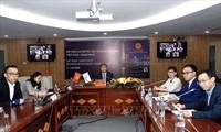 越南-南方共同市场在线贸易促进会举行