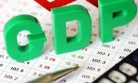 2021年越南GDP增长率可达7.1%