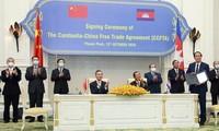 柬埔寨与中国正式签署自贸协定