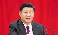 中国共产党第十九届中央委员会第五次全体会议开幕