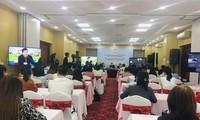 APF体现东盟人民的齐心协力、包容性和主动适应能力