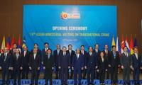 越南努力同各成员国一道建设和平、稳定与发展的东盟共同体