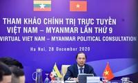 越南和缅甸副外长级政治磋商举行
