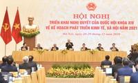 越共中央总书记、国家主席阮富仲指导越南政府与各地视频会议