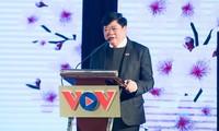 越南之声广播电台举行2021年任务部署会议