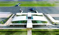 审定沙坝航空港项目