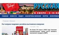 越南经济和对外领域取得的成果给俄罗斯媒体留下深刻印象