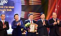 第五次党建工作全国新闻奖颁奖仪式举行