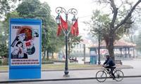 越共十三大:党和国家发展过程中的新里程碑