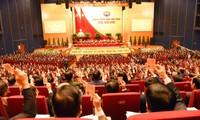 适值越共十三大举行 美国共产党向越南共产党发出友好信息
