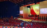 越共13大:越南已成为亚洲之珠,是旅游投资目的地