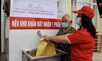 越南所有行动的目标都是为了人民的利益