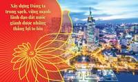 越共十三大为越南的发展创造动力
