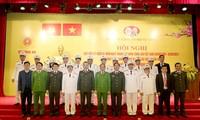 越南公安部通报越共13大结果