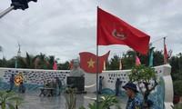 祖国边境海岛的春节