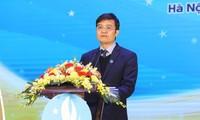 2020年越南优秀青年人才奖20名候选人在线评选活动