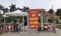 越南全国各地在新形势下采取紧急防疫措施