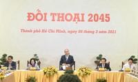 实现2045年建成强大越南的目标