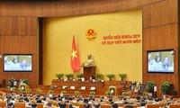 越南国家主席和政府的成功任期