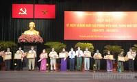 纪念南方解放、国家统一46周年见面会举行