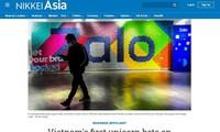 """日本媒体对越南第一个""""独角兽""""的技术予以高度评价"""