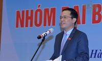 越南出席各国议会联盟第142届大会青年议员论坛