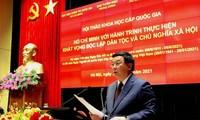 胡志明与民族独立和社会主义渴望研讨会举行