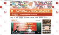 俄罗斯学者:国会选举是越南政治生活中的大事