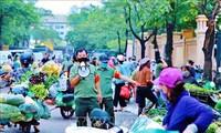 7月6日,越南新增236例新冠肺炎确诊病例