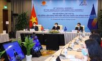 第42届东盟议会联盟大会进入第二天