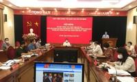 越南将人权内容纳入教育计划