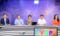 越南继续完善体制,提高治理能力,改善投资环境