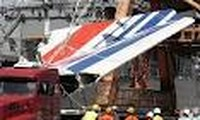 France issues final report on 2009 plane crash