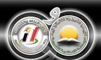 Egypt Islamists boycott constitutional referendum