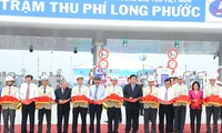 Ho Chi Minh City- Long Thanh - Dau Giay Highway technically inaugurated