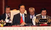 24th ASEAN Summit opens in Myanmar
