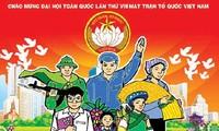 Vietnam Fatherland Front enhances social supervision, criticism