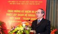 Meeting marks 65th anniversary of Vietnam-China diplomatic ties
