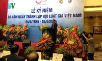 Vietnam Lawyers Association marks its 60th anniversary