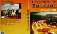 Russia's research center publishes book on contemporary Vietnam