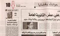 Egyptian newspaper: Vietnam is a responsible UN member