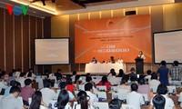 Vietnam's anti-corruption initiative program reviewed