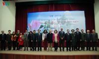 Vietnam-Cuba Friendship Contest Awards Ceremony