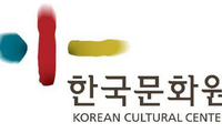 Painting exhibition connects Vietnam, RoK