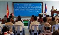 Vietnam celebrates its 41st anniversary of national reunification