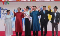 Vietnamese culture to be introduced in Japan
