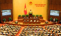 National Assembly supervision promoted in administrative reform