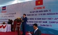 Road connecting Vietnam, Cambodia border gates inaugurated