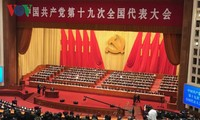 Communist Party of China opens 19th national congress